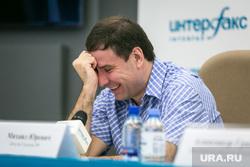 "Пресс-конференция ""Партии пенсионеров"", Интерфакс. Москва, юревич михаил, улыбка, смех"
