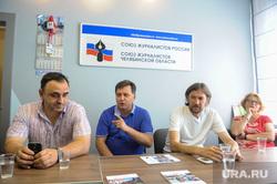 Собрание в союзе журналистов Челябинск, филичкин сергей, парфентьева ирина, лапин антон, крапивин сергей