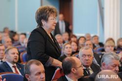 Заседание правительства. Челябинск, шаталова людмила