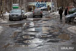Дороги города весной. Сургут, разбитая дорога, лужи, ямы, весна, юности 47