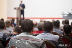 Рабочий визит ВРИО губернатора Свердловской области в Краснотурьинск, русал, спецовка, одежда