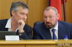 Заседание гордумы Екатеринбурга, ройзман евгений, тестов виктор