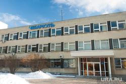 Чебаркуль, мэрия, чебаркуль, администрация чебаркульский городской округ