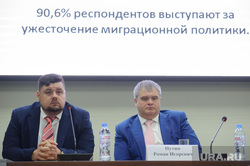 Роман Путин в Екатеринбурге, путин роман, алексеев алексей