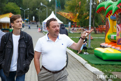 Обход ЦПКиО. Парк Маяковского. Екатеринбург, шадрин роман, бардин данил