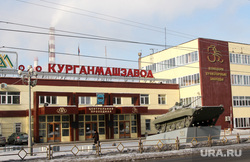 ОАО КурганмашзаводБМД-4 для десантных войск. Курган, кмз