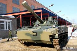 ОАО КурганмашзаводБМД-4 для десантных войск. Курган, военная техника, кмз, бмд 4м