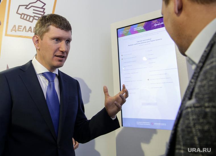 Интерактивная мультимедийная выставка «Моя Пермь – мое будущее». Пермь, решетников максим
