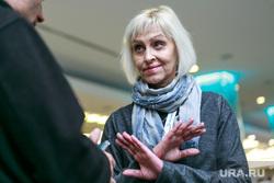 VI Международная конференция по ВИЧ\СПИД. Москва, жест двумя руками, просвирина светлана