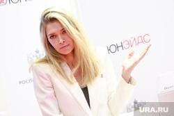 VI Международная конференция по ВИЧ-СПИДу в восточной Европе и Центральной Азии, панель с Верой Брежневой, третий день. Москва, брежнева вера