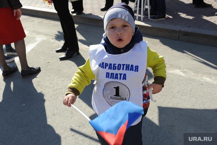 Демонстрация Челябинск, копейка, заработная плата