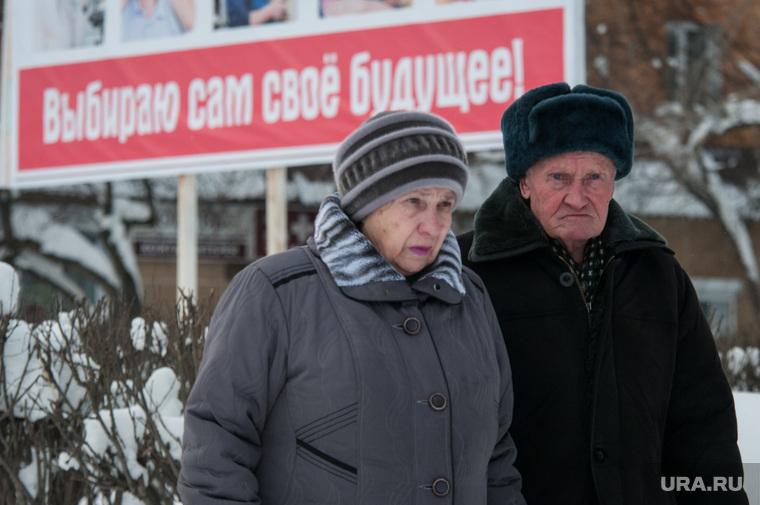 Верхний Тагил и три кандидата на пост главы городского округа, пенсионеры, выборы, старики