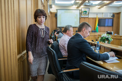Заседание Комиссии по градостроительной политике. Екатеринбург, григорьева светлана