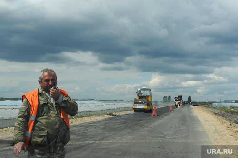 Ремонт. Челябинск., ремонт дорог, гастарбайтер, рабочий