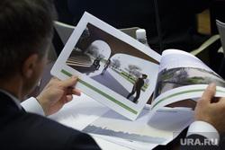 Заседание градостроительного совета на тему развития городской эспланады. Пермь , проект, эспланада