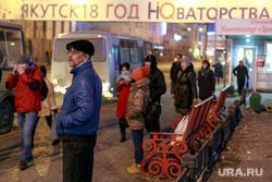 Репортаж про якутских ученых. Якутск, остановка общественного транспорта, якутск 2018 год новаторов
