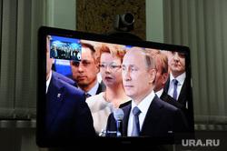 Видеоконференция с Медведевым Челябинск, ямпольская елена, путин на экране