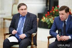 Встреча ОНФ с Евгением Куйвашевым по благоустройству городской среды. Екатеринбург, смирнов николай, куйвашев евгений