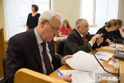 Заседание комиссии по социальной политике и городскому самоуправлению в Тюменской городской думе. Тюмень, колосов михаил