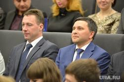 Праймериз Якушева + заседание трёх губернаторов с Холманских. Ханты-Мансийск, холманских игорь, кобылкин дмитрий