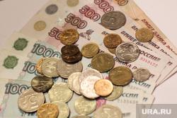 Клипарт. Екатеринбург, купюры, монеты, деньги, рубли, наличные