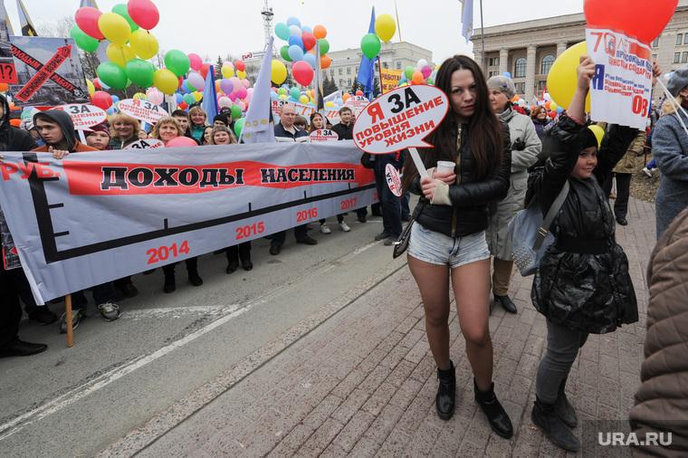 Праздничные митинги посвященные Первомаю. Челябинск, женщина с низкой социальной ответственностью