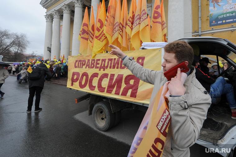 Праздничные митинги посвященные Первомаю. Челябинск, вычужанин виктор
