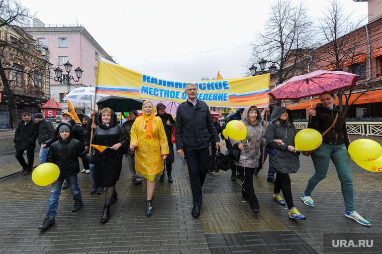 Праздничные митинги посвященные Первомаю. Челябинск, швецов василий, мухометьярова ольга