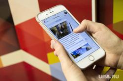 """Телеграм """"Моменты"""". Екатеринбург, айфон, iphone, канал, гаджет, моменты"""