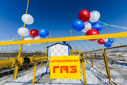Ввод в эксплуатацию газопровода в деревнях Пашнино-1 и Пашнино-2 Красноармейского района Челябинской области, огнеопасно газ, газопровод, газовая труба