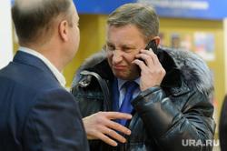 Политсовет ЕР. Екатеринбург, шептий виктор, косинцев александр