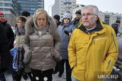 Активисты забрались на телебашню и требуют референдум. Фото с места событий, Екатеринбург, мерзлякова татьяна, киселев константин