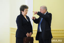 Областное совещание при Губернаторе Челябинской области. Челябинск, шаталова людмила, тефтелев евгений