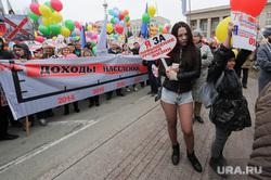 Праздничные митинги посвященные Первомаю. Челябинск, театральная площадь