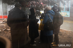 Праздничные митинги посвященные Первомаю. Челябинск, справедливая россия, выдают деньги за митинг