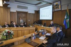 Заседание гордумы. Екатеринбург, совещание, заседание, гордума екатеринбурга