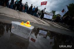 Митинг сторонников Алексея Навального в День России. Екатеринбург, акция, митинг, пора выбирать, уточка, навальный2018