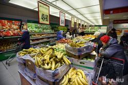 Кировский. Екатеринбург, бананы, прилавки, покупки, фрукты, продуктовый, магазин