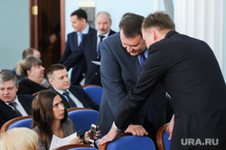 Областное совещание при Губернаторе Челябинской области. Челябинск, бобраков алексей, куприкова яна