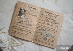 Интервью с Ветераном Великой Отечественной войны Александром Ледневым. Екатеринбург , леднев александр
