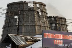 Заседание в Дзержинском райсуде по УВЗ. Нижний Тагил, экология, промышленность, градирня, выбросы, промышленные газы