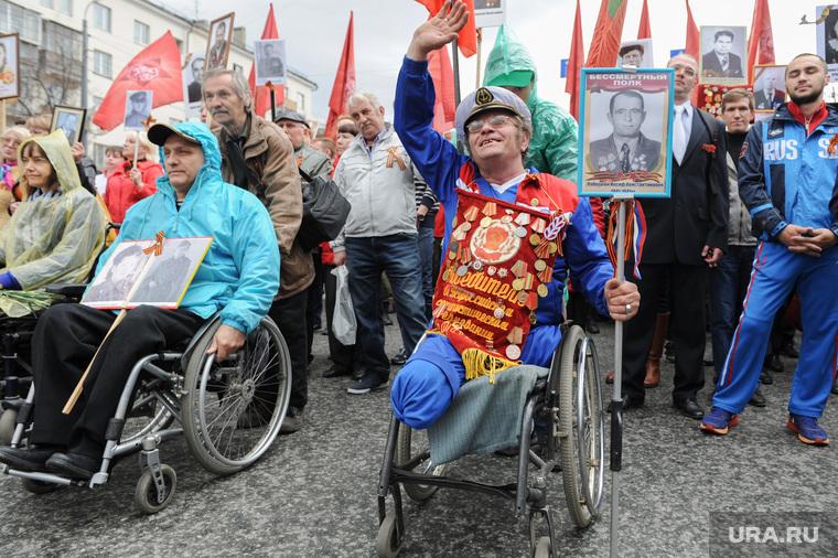 Бессмертный полк. Челябинск, инвалиды, инвалидное кресло