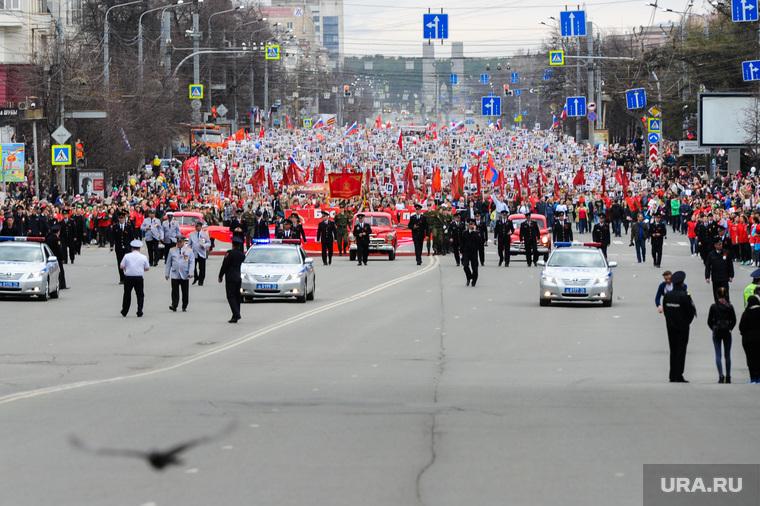 Бессмертный полк. Челябинск, проспект ленина, бессмертный полк