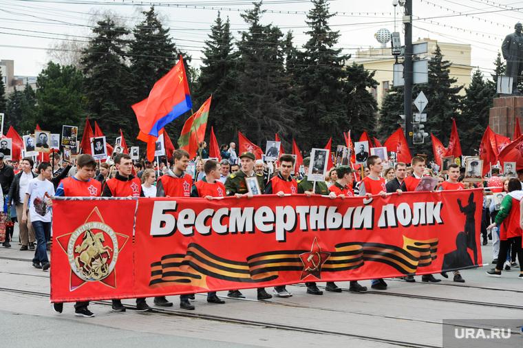 Бессмертный полк. Челябинск, площадь революции, бессмертный полк