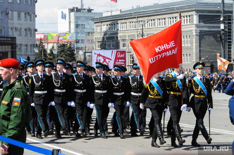 Парад Победы, торжественное построение на Площади революции. Челябинск, парад, торжественный марш, строй, юные штурманы