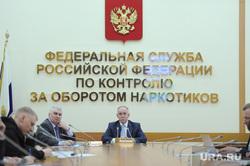 Пресс-конференция главы ФСКН Виктора Иванова. Москва, иванов виктор