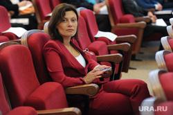 Ассамблея депутатов ЕР Челябинск, карелина марина