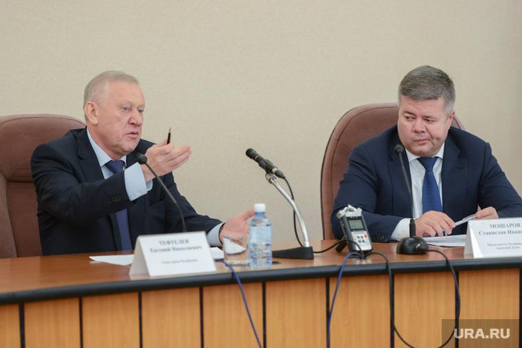 Аппаратное совещание  у главы города. Челябинск, мошаров станислав, тефтелев евгений