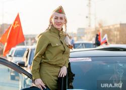 Мероприятия посвященные дню празднования Победы в ВОВ. Сургут, автопробег, девушка в форме, форма великой отечественной войны