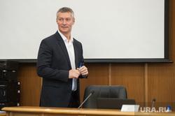 Заседание Екатеринбургской городской Думы. Екатеринбург, ройзман евгений